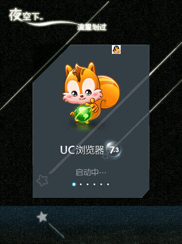 UC7.3