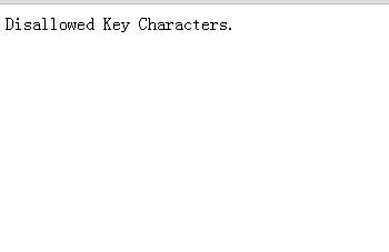 Disallowed Key Characters
