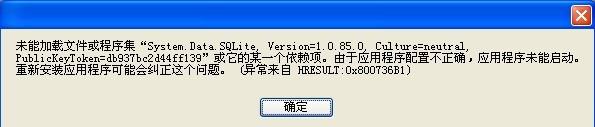 sqlite_error
