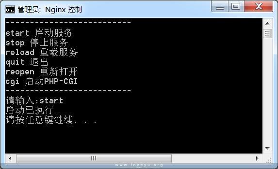 nginx_cmd