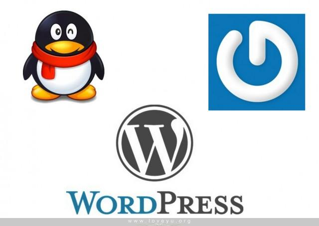 WordPress QQ Gravatar