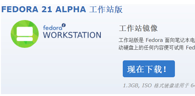 fedora 21 alpha workstation