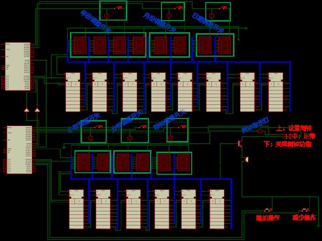 C51单片机仿真电路