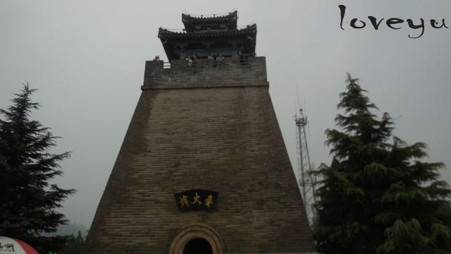 骊山 烽火台